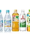 ペットボトル飲料各種 67円(税抜)