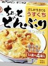 ちょっとどんぶり(うすくち) 88円(税抜)