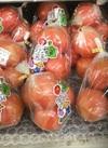 トマト 398円(税抜)