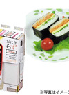 おにぎらず cube Box 580円(税抜)