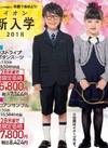 7ミリストライプ3つボタンスーツ 6,800円(税抜)