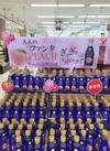 大人のフアンタ 78円(税抜)