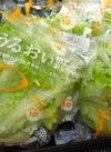 うるおい野菜(ピュアベール) 198円(税抜)