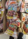 ママのこだわりミートボール各種 97円(税抜)
