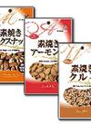 素焼き 各種 248円(税抜)