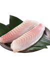 刺身用真鯛サク取り(養殖) 398円(税抜)