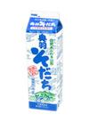 奥羽そだち牛乳 158円(税抜)