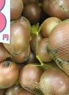 玉ねぎ 78円(税抜)