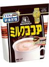 ミルクココア 258円(税抜)