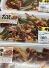 牛バラ味付焼肉用 498円(税抜)