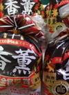 香薫あらびきウインナー 298円(税抜)
