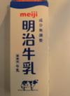 明治無調整明治牛乳1000ML 178円(税抜)