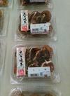 たこ焼き 298円(税抜)