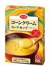 カップスープ・コーンクリーム 178円(税抜)