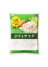 ポテトサラダ 370円(税抜)