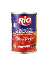 カットトマト缶詰 59円(税抜)