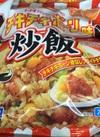 チキチキボーン味炒飯 398円(税抜)