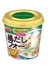 Phoccori気分鶏だしフォー 97円(税抜)