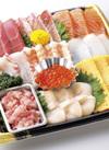 寿司ネタセット 980円(税抜)