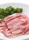 豚バラうす切り 980円(税抜)