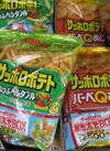 サッポロポテト(ベジタブル・バーベQ) 89円(税抜)