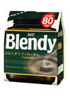 ブレンディ(袋) 398円(税抜)