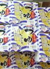 つゆたっぷり納豆 96円(税込)
