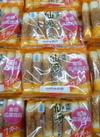 仙崎竹輪 89円(税抜)