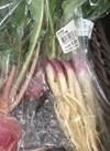 日の菜 128円(税抜)