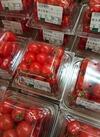 ミニトマト 88円(税抜)