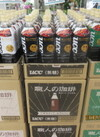職人の珈琲ボトルコーヒー 78円(税抜)