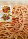牛豚ミンチ約600g ファミリーサイズ(解凍) 78円(税抜)
