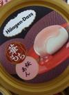 華もち桜あん 258円(税抜)