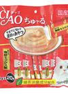 CIAO ちゅ~る 695円(税抜)