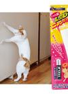 じゃれ猫LEDニャンだろー光線 880円(税抜)
