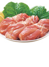 若どりもも肉(解凍) 50円(税込)