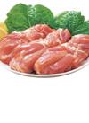 若どりもも肉(解凍) 61円(税込)