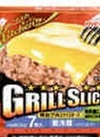 明治グリルスライスチーズ 168円(税抜)