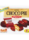チョコパイ 199円(税抜)