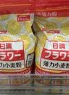 日清フラワー 薄力小麦粉 158円(税抜)
