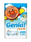 GENKIパンツ各種 997円(税抜)