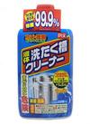 洗濯槽クリーナー 194円(税込)