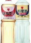 ほんてり・料理酒 158円(税抜)