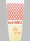 マヨネーズ 168円(税抜)