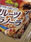 フルーツグラノーラ 498円(税抜)