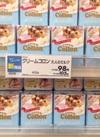 クリームコロン 大人のミルク 98円(税抜)