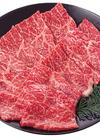 長崎和牛モモ焼肉用 980円(税抜)