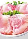 若鶏もも肉 105円