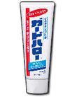 ガードハロー 78円(税抜)