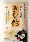 きな粉 78円(税抜)